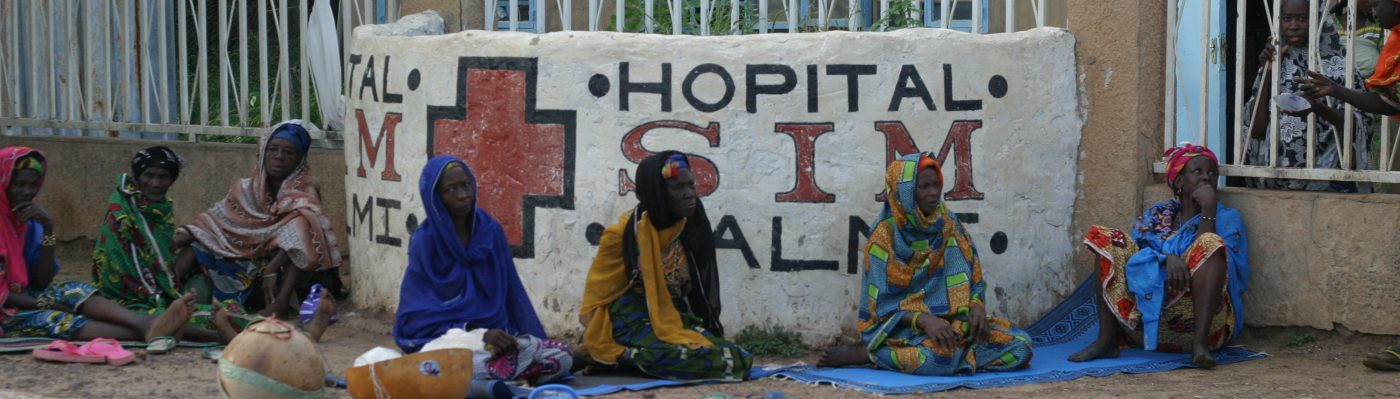 SIM Galmi Hospital